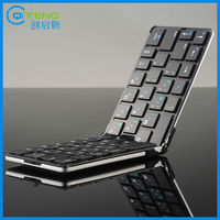 Slim Mini Folding Bluetooth Keyboard