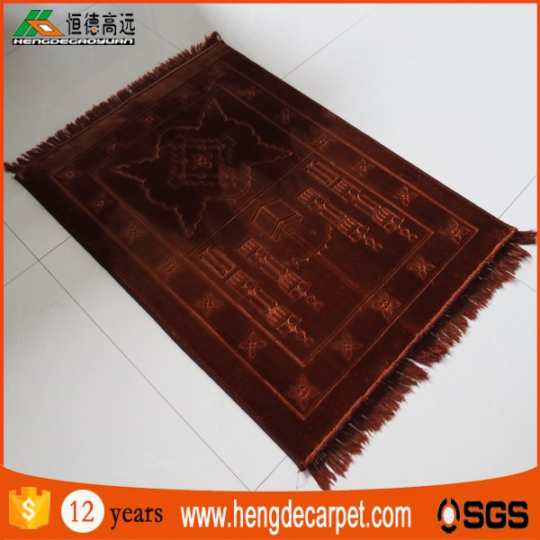 Fashion designed cheap islamic portable prayer mat for sale from hengde