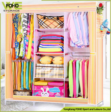DIY portable wardrobe online india folding canvas wardrobe (FH-CS0505 )