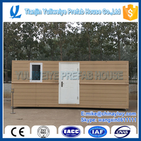 Afghan disaster relief emergency quick house