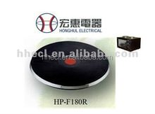 180mm Rapid Cooking Hot Plate with Thermostat