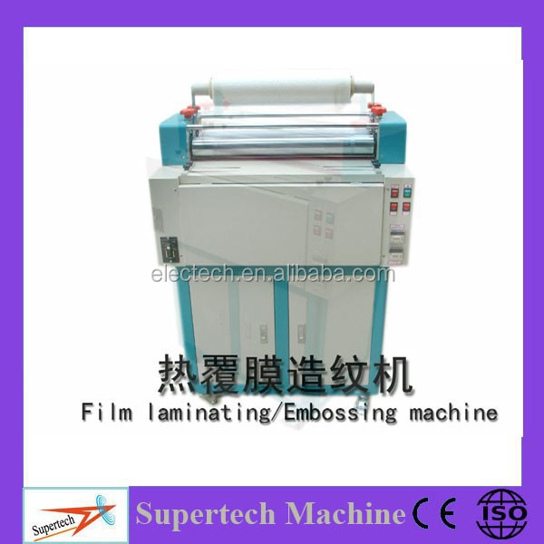 High Quality Card Laminating Paper Embossing Machine