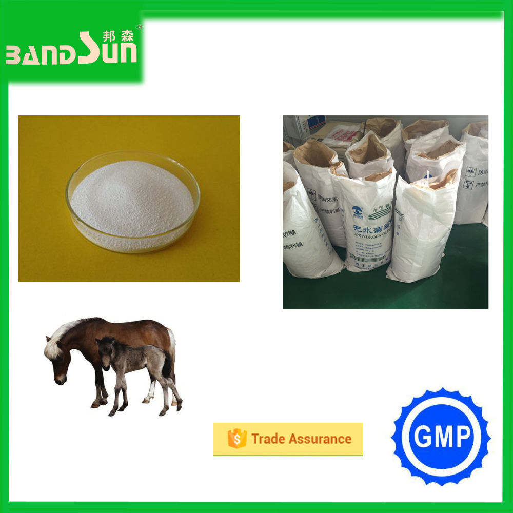 pigeon medicines sodium butyrate 156-54-7 hot sale animal feed additive veterinary medicine feed additive broiler fattener