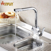 Purifier drinking water tap kitchen faucet with 2 outlet/square kitchen faucet/kitchen sink faucet