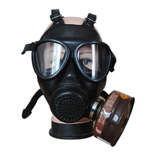 <strong>Safety</strong> gas mask