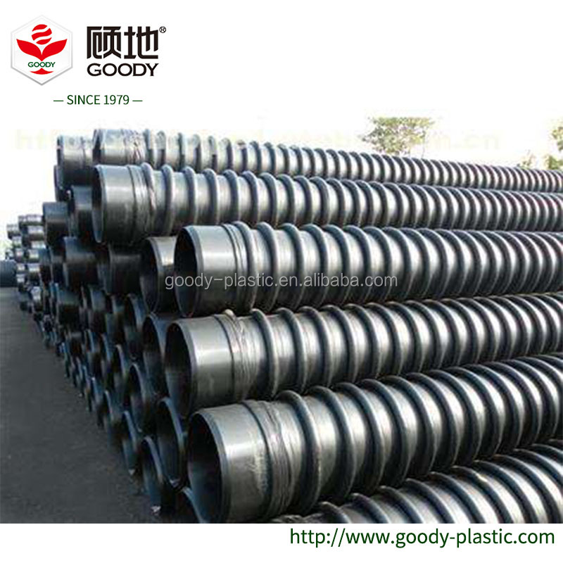 Goody Public Water Supply Sewerage Drainage HDPE Hollow Wall Winding Pipe
