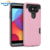 Maxshine new shockproof 2 in 1 case for LG Q8 card case