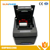 Gold Supplier China 80mm portable thermal printer