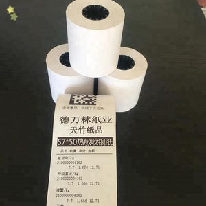 Thermal Paper Making Machine Thermal Paper Indonesia Thermal Cash Register Pos Paper Rolls