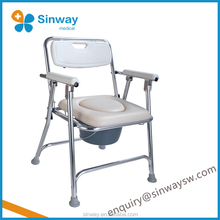 Elegant Durable Toilet seat with backrest and Safety toilet seat commode chair height adjustable