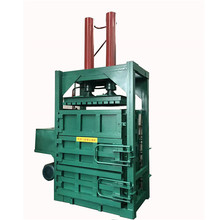 Recycling baler <strong>machine</strong> waste carton papers cardboard pressing baling <strong>machine</strong>
