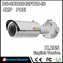 Hikvision DS-2CD2642FWD-IS H.265 4 Megapixel Outdoor Bullet Network IP Camera 4MP with 2.8-12mm Lens 50m IR Distance