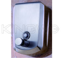 KW-7261 Soap Dispenser