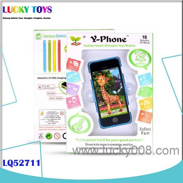 New Mobile Phone cheap plastic toys for kids Al Quran Learning Machine plastic educational toys for kids fashion phone toy