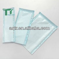 medical packaging pouch
