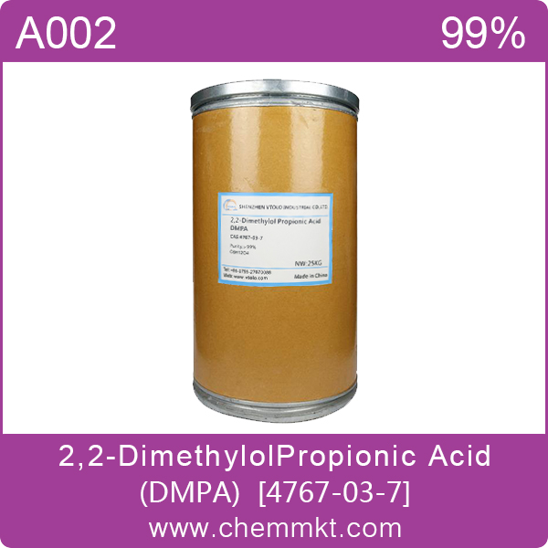 2 2 dimethylol propions ure dmpa 99 5 organische s uren produkt id 347893947. Black Bedroom Furniture Sets. Home Design Ideas
