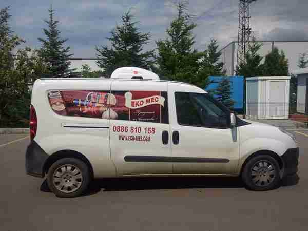electric van refrigeration unit TKT-200E