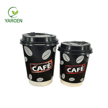 China cheap paper cup coffee tea milk cup of CE Standard