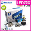hot wholesale products for LED moto headlight, COB cxa1512 led headlight, headlight led 6000lm 60w BAOBAO Lighting