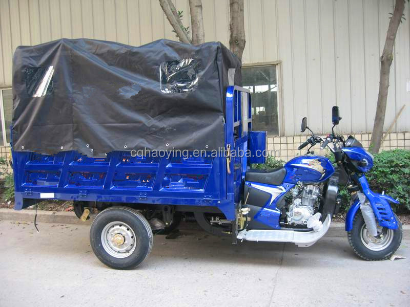 250cc Cargo Motor Tricycle with Water-cooled engine