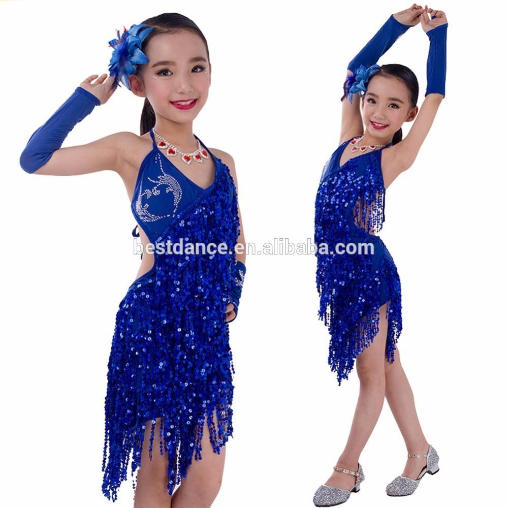 Одежда Для Танцев Дешево С Доставкой