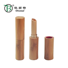 BLS-020 manufacture dark golden bamboo lipstick tube for wholesale