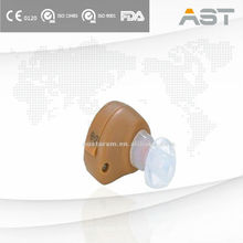 Standard ITC Cheap Hearing Aids For Sale
