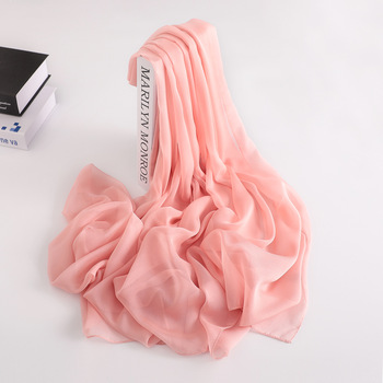 [MAISUN] New fashion high quality wavy ladies lace scarves