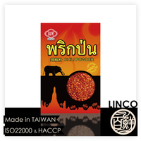 HACCP Topgrade Thai (Birds Eye Chili) Chilli Powder