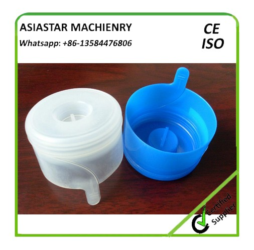 2017 Newest low price plastic 5 gallon drinking water bottle caps from China supplier