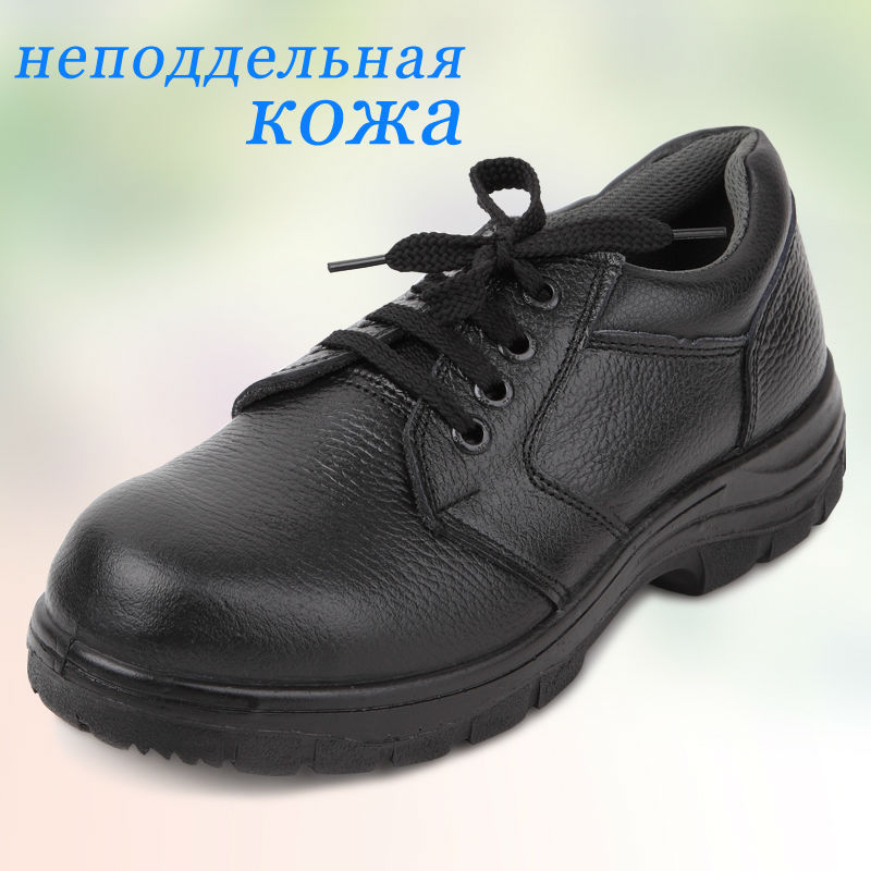 kitchen cheap removable steel toe caps inserts comfortable dress shoes