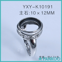 2016 new DIY jewelry making 925 sterling silver blank ring vitage handmade silver ring base