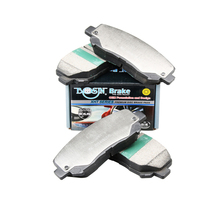brake pad back plate D1640 For DODGE