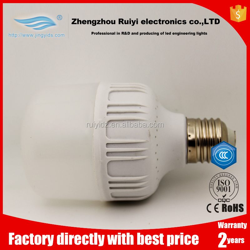 HOT 6W smd high lumen 7w led bulb high power 5w e27 8w