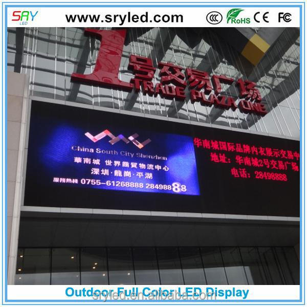 SRYLED manufacturer flexible led screen display hd stage led screen full color led display p10
