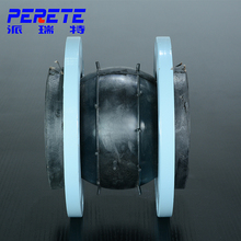 China Factory Supply PN16 Flange Type Flexible Rubber Expansion Joint With High Quality