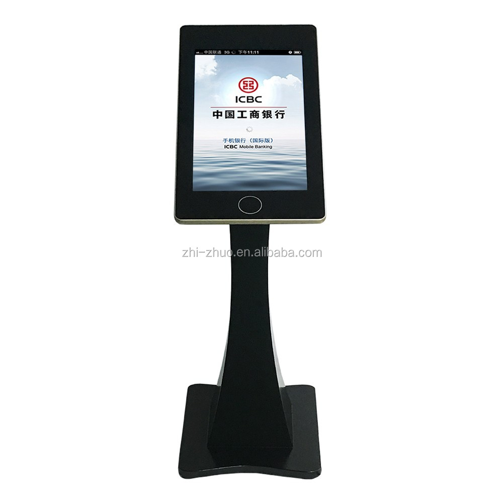 Super Slim Freestanding Android Tablet Stand Kiosk