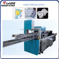 Napkin Machine For Napkin Tissue Folding