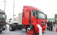 Beiben V3 380hp CNG tractor truck