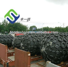 International standard Floating Marine Pneumatic rubber Fender