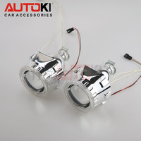 Factory direct Car/Motor HID Projector 2.5 inch HID Bi-xenon Projector Lens Kit