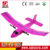 Outdoor FX-805 RC Helicopter Plane Glider Airplane EPP foam CH 2.4G Kid Toys