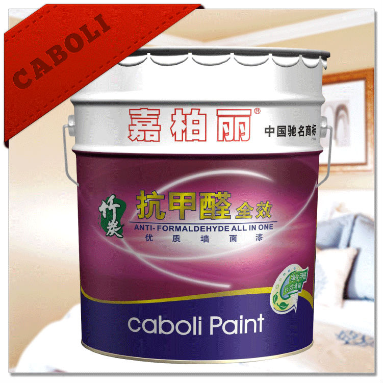 Chemicals for emulsion paint acrylic paint set/interior wall primer paint
