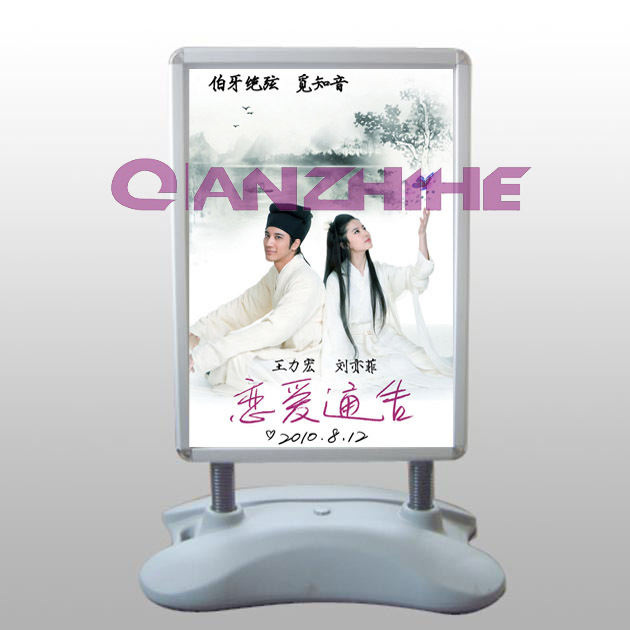 strong wind resistant double side a0 water filled base poster stand