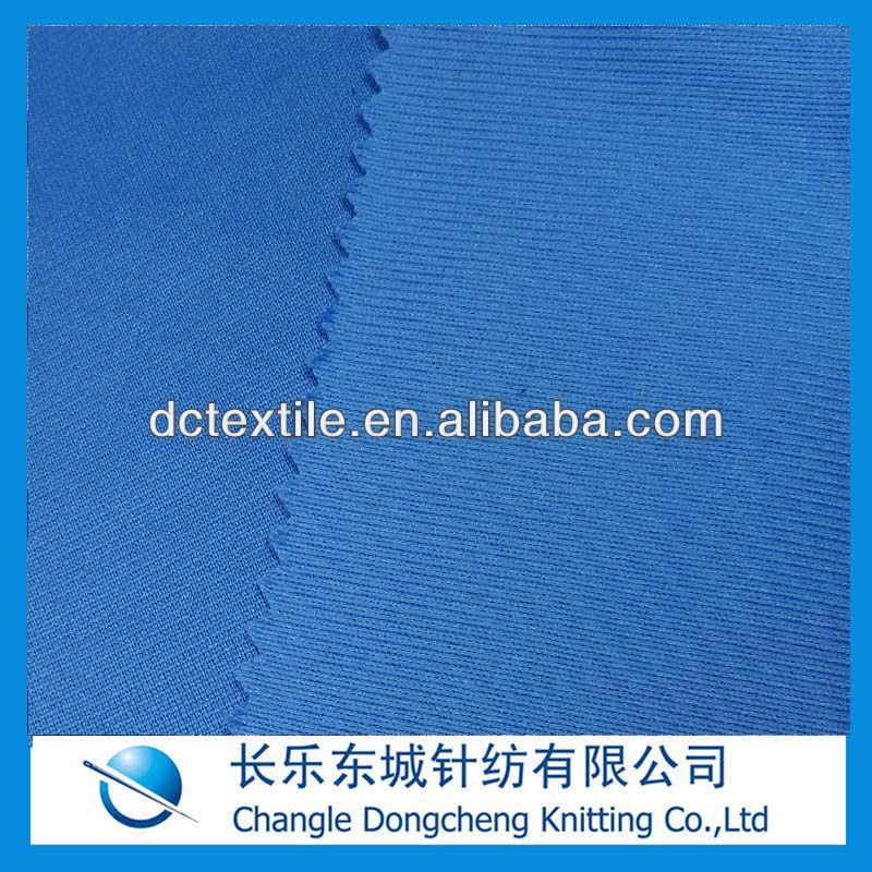 cheap DTY plain clothing fabric