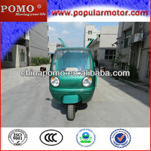 2014 Alibaba Website Hot Selling motorcycle 3 wheel enclosed,3 wheel motorcycle