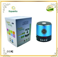 Islamic Audio Player Azan Audio Translate Indonesia Mandarin Allah Muslim Islamic Quran Pendant Quran Speaker