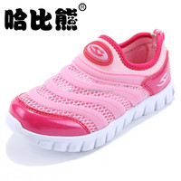 HOBIBEAR top quality casual baby shoes china wholesale trainers