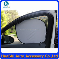 Cheap nylon side car sunshade car windshield snow cover