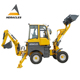 China heracles brand new mini backhoe loader